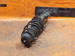 Стойка амортизатора HONDA FIT GD2 L13A Переднее Правое