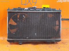 Радиатор ДВС NISSAN BLUEBIRD SYLPHY FG10 QG15DE