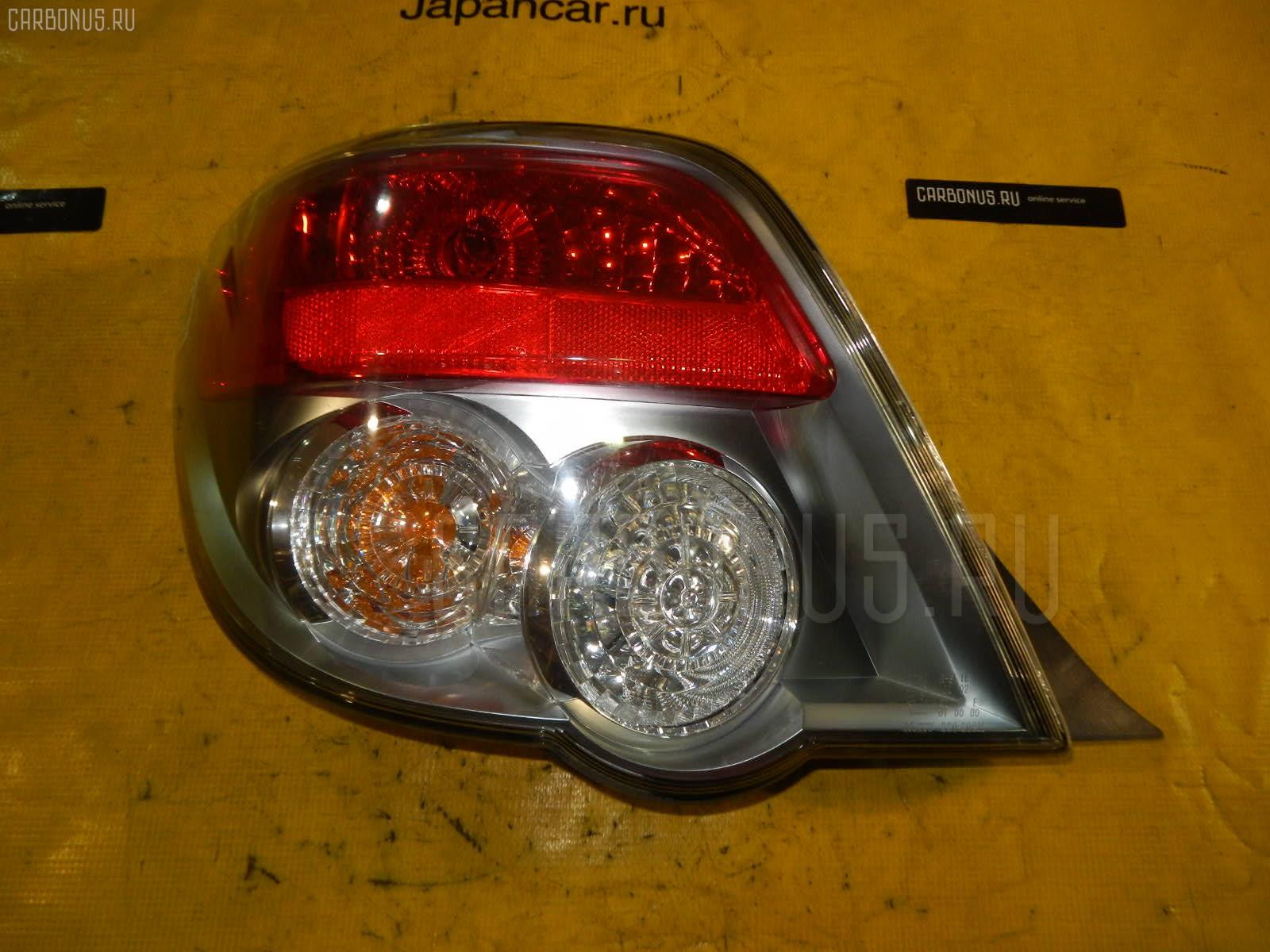 Стоп 220-20918 на Subaru Impreza Wagon GG2 Фото 1