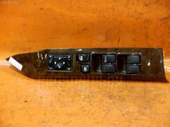 Блок упр-я стеклоподъемниками NISSAN LAUREL HC35 Переднее Правое