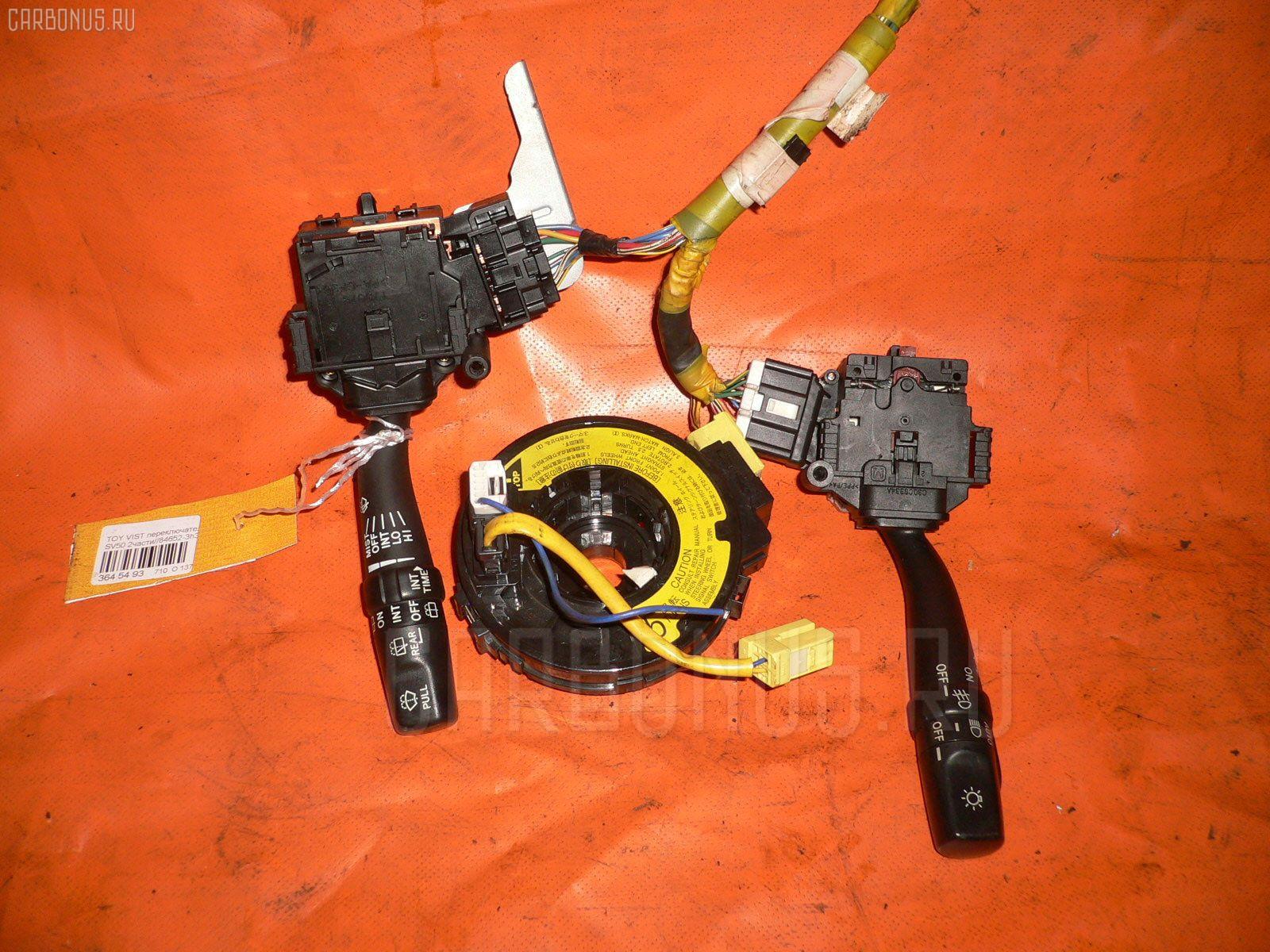 Переключатель поворотов TOYOTA VISTA SV50. Фото 3