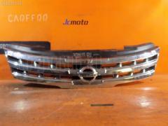 Решетка радиатора NISSAN PRESAGE TU31 62310-CM70A