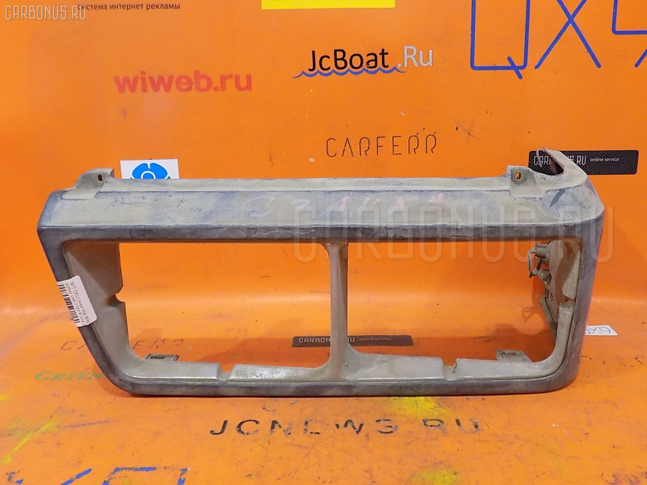 Очки под фару 046-1763 на Mitsubishi Delica P25W Фото 1