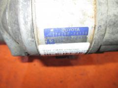 Стартер TOYOTA CARINA ST190 4S-FE 28100-74130