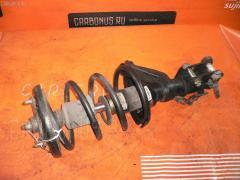 Стойка амортизатора HONDA CIVIC EU1 D15B Переднее Левое