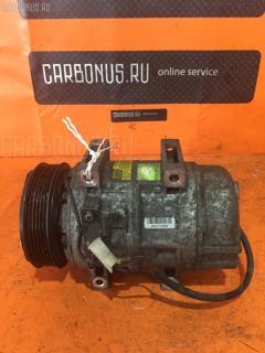 Компрессор кондиционера VOLVO XC70 CROSS COUTRY SZ B5244T3 9171996