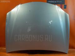 Капот на Toyota Crown GRS182 53301-30420  53301-30421
