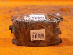 Тормозные колодки на Toyota Altezza GXE10 1G-FE, Переднее расположение