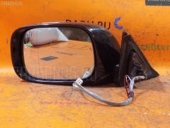 Зеркало двери боковой TOYOTA CROWN GRS182 Левое