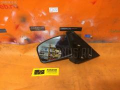 Зеркало двери боковой SUZUKI ALTO HA24S Левое