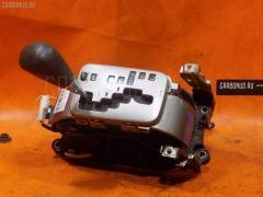 Ручка КПП TOYOTA MARK II GX110