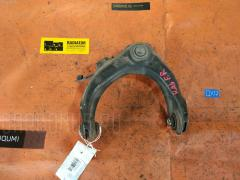 Рычаг HONDA ODYSSEY RA6 F23A Переднее Правое Верхнее