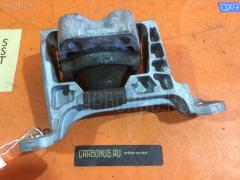 Подушка двигателя MAZDA AXELA BK3P Переднее Правое