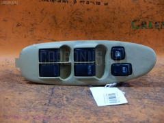 Блок упр-я стеклоподъемниками NISSAN TINO V10 Переднее Правое