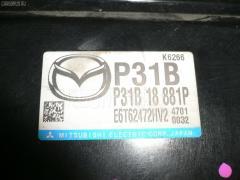 Блок упр-я на Mazda Demio DEJFS P3 P31B-18-881P