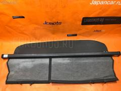 Шторка багажника TOYOTA COROLLA FIELDER ZZE122G
