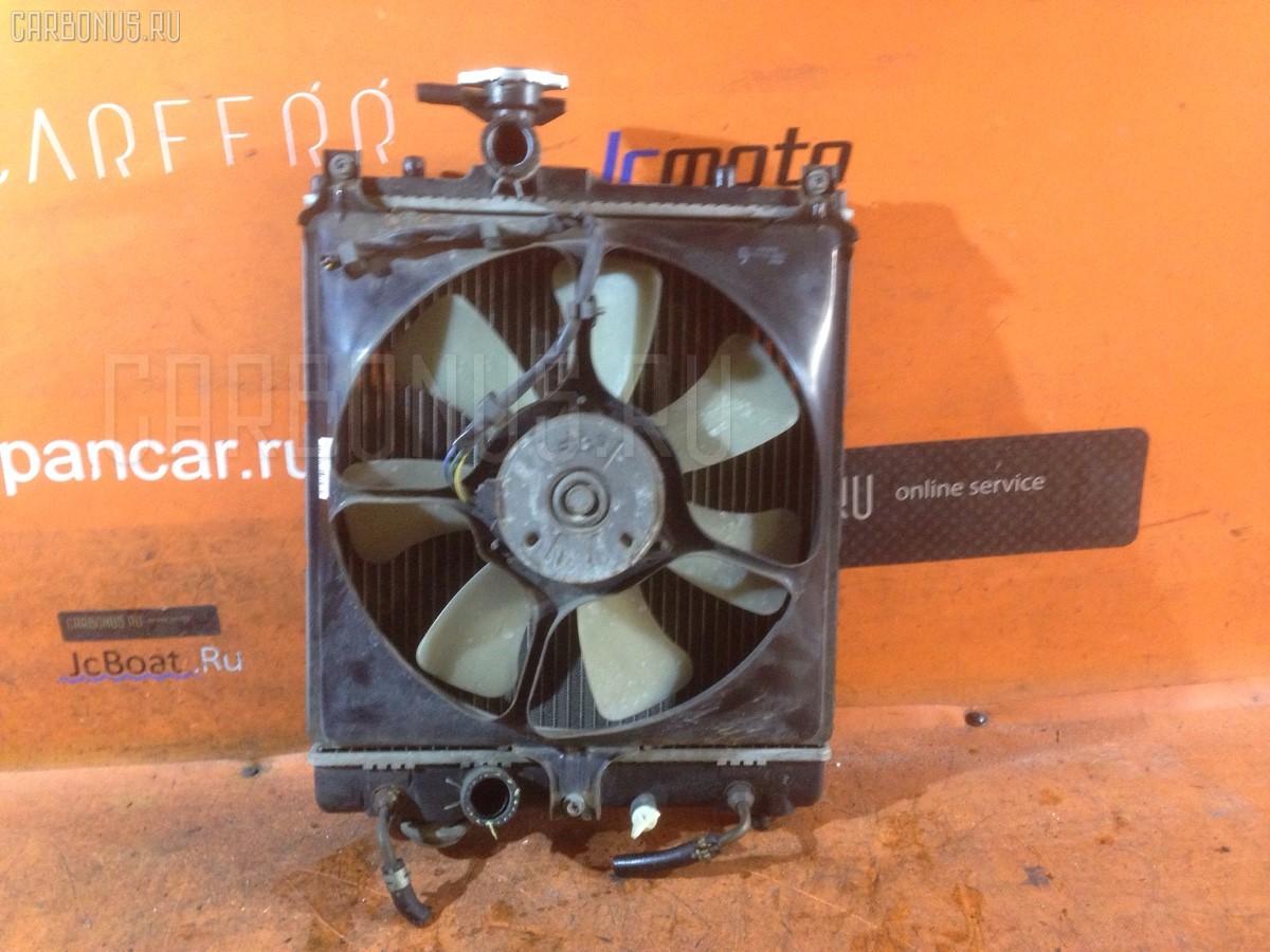 Радиатор ДВС Suzuki Chevrolet cruze HR51S M13A Фото 1