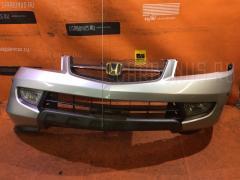 Бампер HONDA MDX YD1 935 223 Переднее