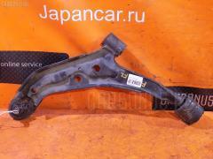 Рычаг NISSAN PULSAR FN15 GA15DE Переднее Левое