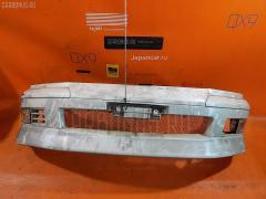 Бампер MITSUBISHI CHARIOT GRANDIS N84W R4375 Переднее