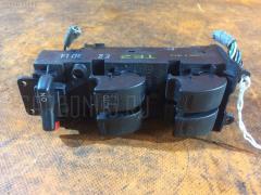 Блок упр-я стеклоподъемниками HONDA MDX YD1 Переднее Правое