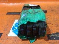 Тормозные колодки NISSAN CEDRIC MY34 VQ25DD Переднее
