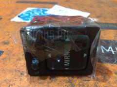 Блок управления зеркалами на Toyota Chaser LX100 2L-TE 84870-22210