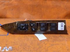 Блок упр-я стеклоподъемниками NISSAN LAUREL GC35 Переднее Правое