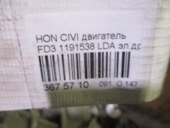 Двигатель HONDA CIVIC FD3 MF5