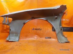 Крыло переднее TOYOTA CURREN ST206 Правое