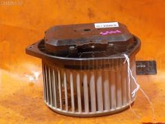 Мотор печки на Nissan Stagea M35