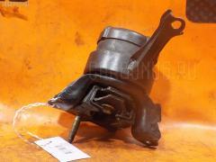 Подушка двигателя TOYOTA CURREN ST206 3S-FE Переднее Правое