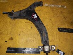 Рычаг 54501WL000, 54501WL00A на Nissan Elgrand E51 Фото 1