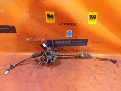 Рулевая рейка HONDA FIT ARIA GD6 L13A