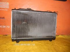 Радиатор ДВС на Honda Ascot CE4 G20A