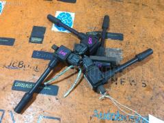 Катушка зажигания MITSUBISHI CHARIOT GRANDIS N84W 4G64