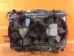 Радиатор ДВС NISSAN CEFIRO WAGON WA32 VQ20DE