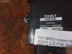 Коммутатор TOYOTA BREVIS JCG11 2JZ-FSE 89621-30020