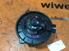 Мотор печки TOYOTA COROLLA NZE121 87103-12050