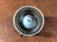 Мотор печки Nissan Bluebird sylphy G11 Фото 2