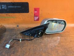 Зеркало двери боковой HONDA SABER UA4 Правое