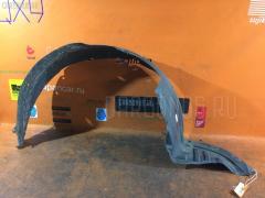 Подкрылок MAZDA MPV LW3W L3 Переднее Левое