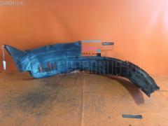 Подкрылок TOYOTA HILUX SURF RZN215W 3RZ-FE 53875-35090 Переднее Правое