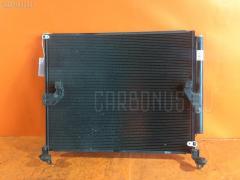 Радиатор кондиционера TOYOTA HILUX SURF RZN215W 3RZ-FE