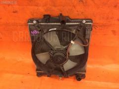 Радиатор ДВС на Honda Domani MB4 D16A