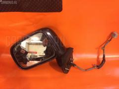 Зеркало двери боковой HONDA MOBILIO SPIKE GK1 Левое
