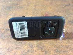 Блок управления зеркалами MITSUBISHI COLT PLUS Z23W 4A91