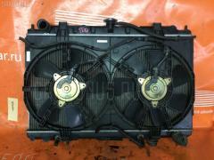 Радиатор ДВС NISSAN CEFIRO PA33 VQ25DD