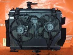 Радиатор ДВС NISSAN SERENA CC25 MR20DE