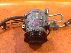 Компрессор кондиционера Toyota Nadia ACN10 1AZ-FSE Фото 2